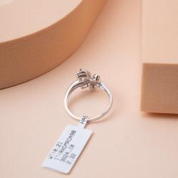 خاتم الاوراق الماسي