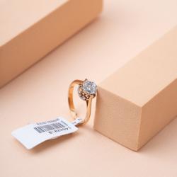 خاتم التاج الماسي بلون روزقولد